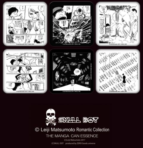 「銀河鉄道999 エターナル編」第1話〜第20話より、60コマをアップ!松本零士の漫画の世界を缶バッジ・マグネットに